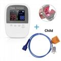 適用於醫院、診所的手持式高性能脈搏血氧儀 1