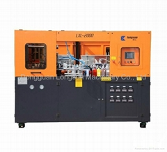 LX-2L Auto PET Bottle Blow Molding Machine