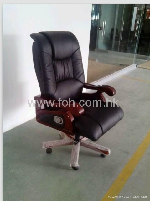Black Leather Executive Office Chair  2