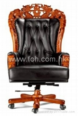 High Class Antique Genuine Leather King Chair