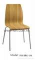 Quality Zebrawood Stylish Bent Plywood Dining Chairs for Restaurant