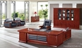 Luxury executive furniture ceo office