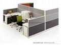 Big Office Director Desk Partition Dividers Workstation