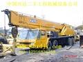 40T/50T KATO Crane