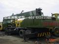 KATO-50T Crane
