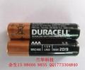 金霸王 MN2400碱性電池