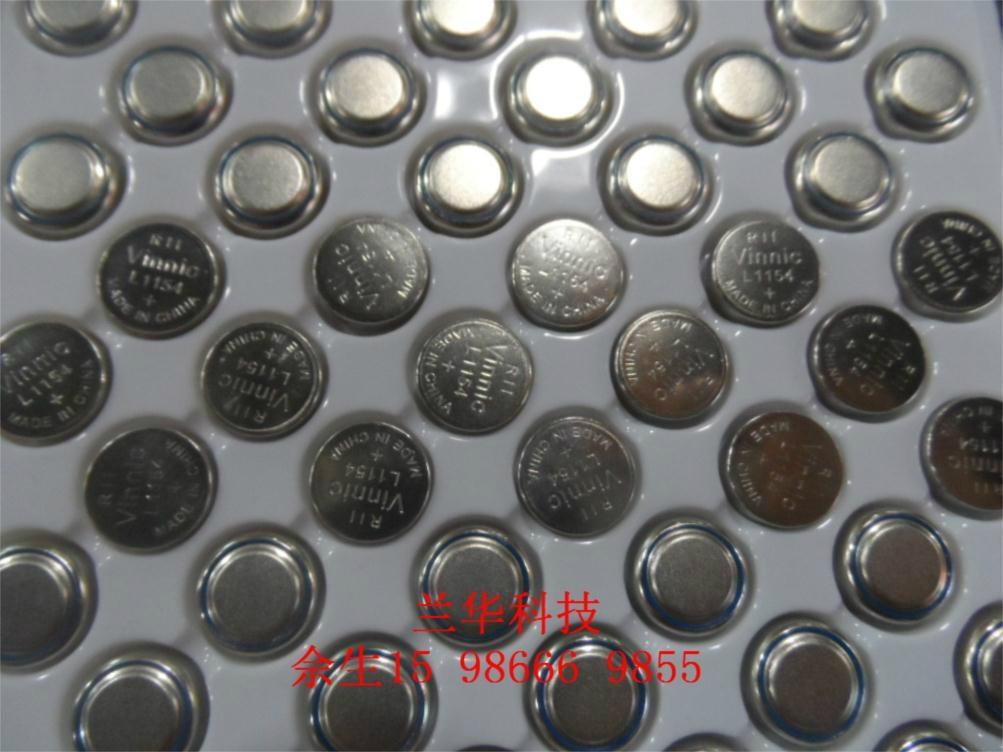 VINNIC松柏L1154環保碱性鈕扣電池 1