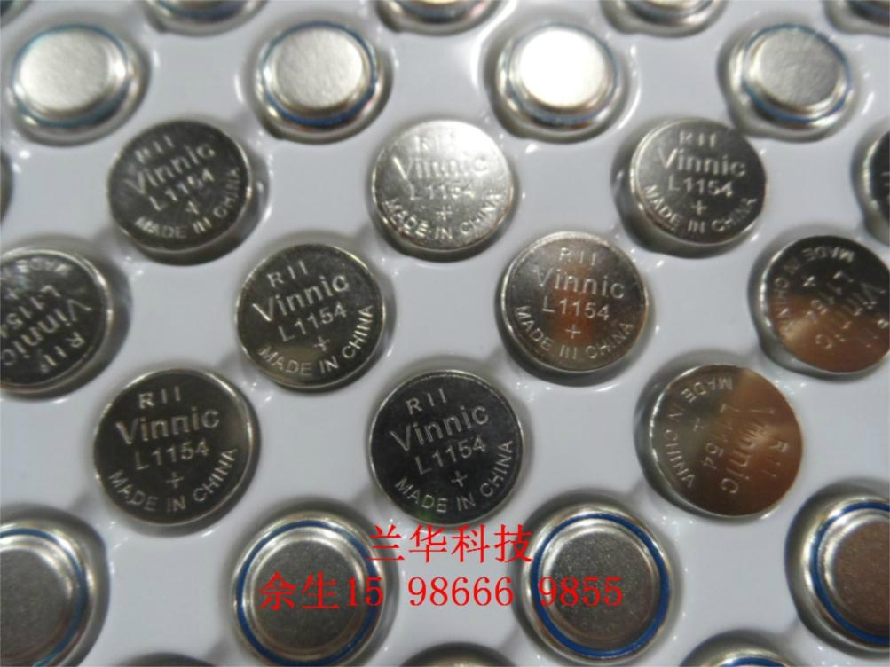 VINNIC松柏L1154環保碱性鈕扣電池 4