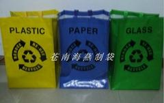 垃圾分類袋
