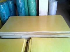 Guangzhou DongHao Electric Insulation Material  CO., LTD.