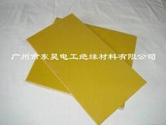 3240- Epoxy Fiberglass Cloth Laminates