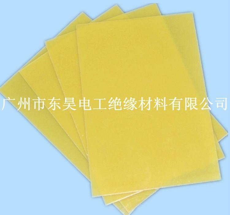 3240環氧玻璃布層壓板 2