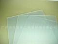 G10/FR-4 Epoxy Fiberglass Cloth