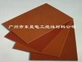phenolic bakelite insulation laminated
