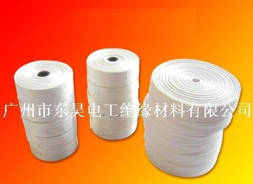 Fiberglass Tape/Electrical Insulation Tape 1
