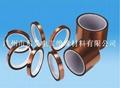 Polyimide Tape (Kapton Tape)/Insulating