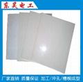 3250有機硅玻璃布層壓板