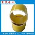 3640環氧酚醛層壓玻璃布管