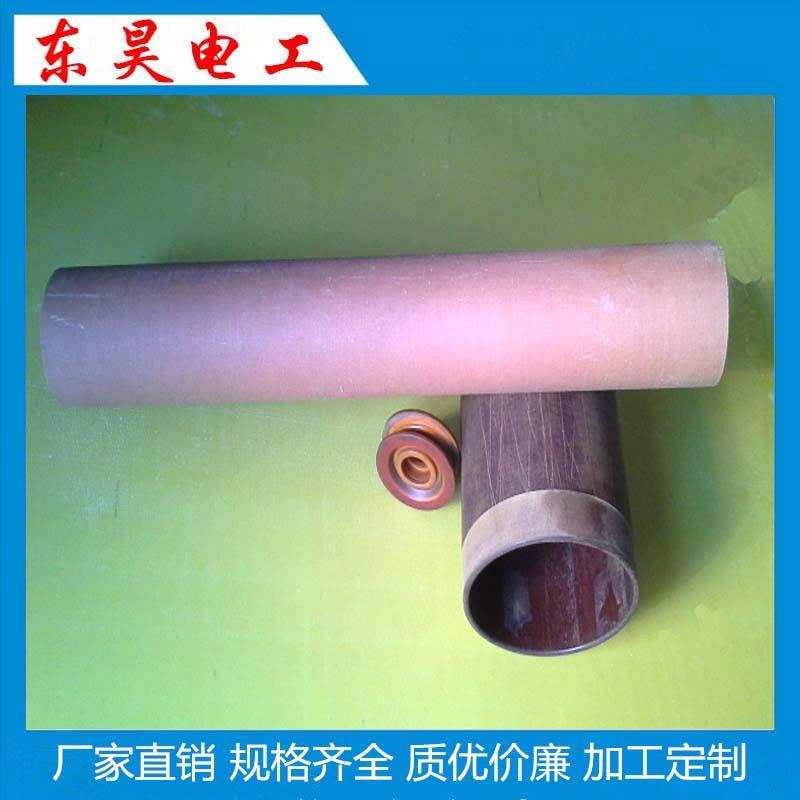 耐磨絕緣布管 軸承用棉布管 1