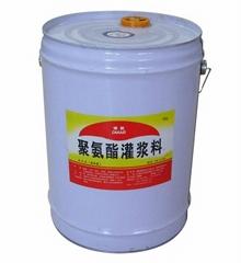 聚氨酯灌漿料親水型