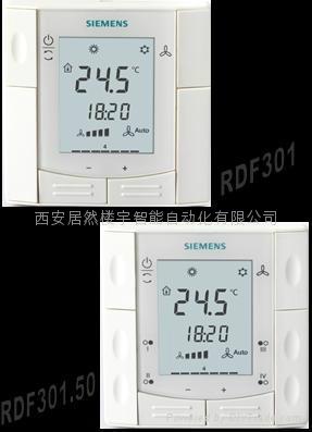 西门子房间温控器 1