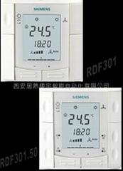 西門子房間溫控器