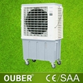 Portable Evaporative Air Cooler, 7600CMH