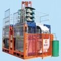 Construction Hoist from Hongda Group