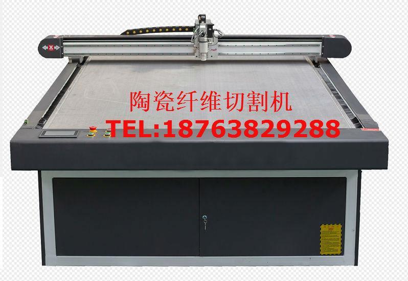 陶瓷纖維切割機 1