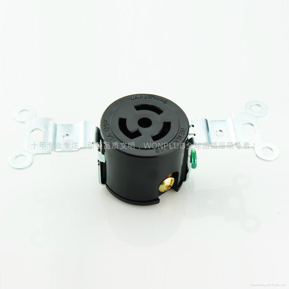 15A125V自鎖插座 1