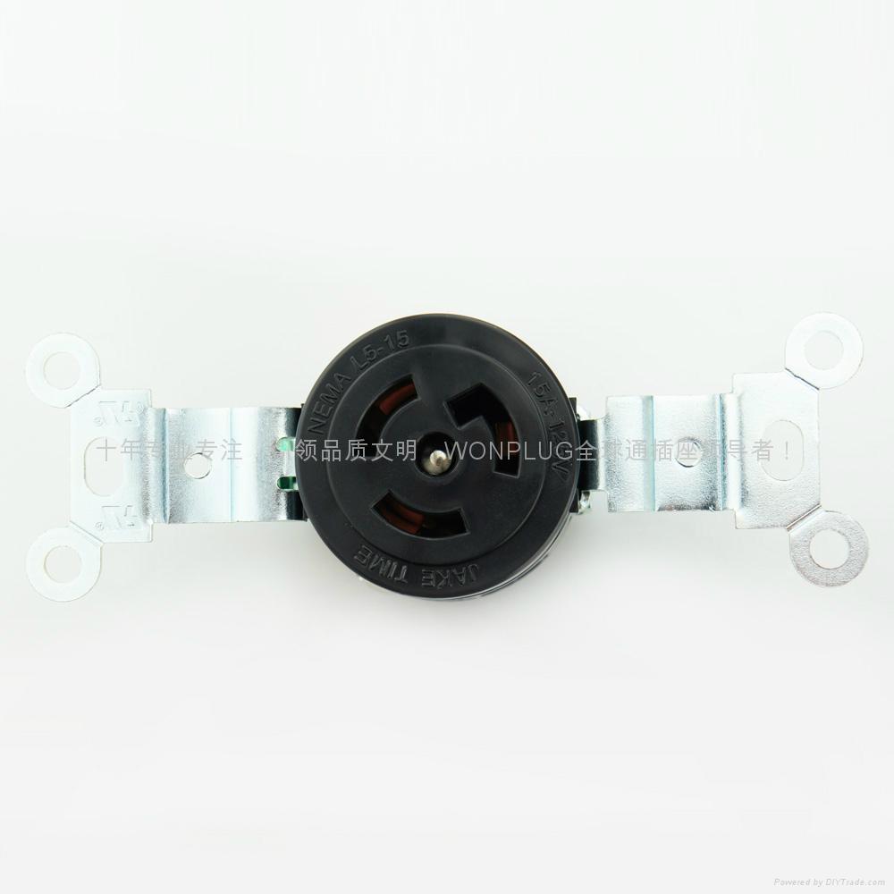 15A125V自鎖插座 2
