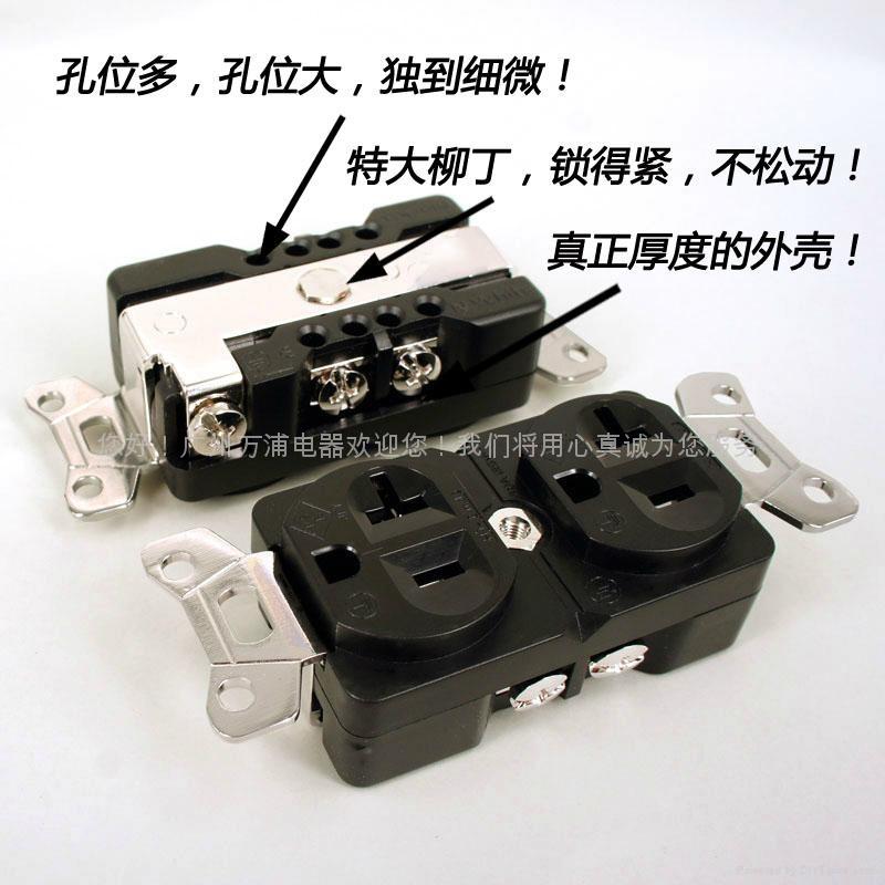 多功能轉換插座