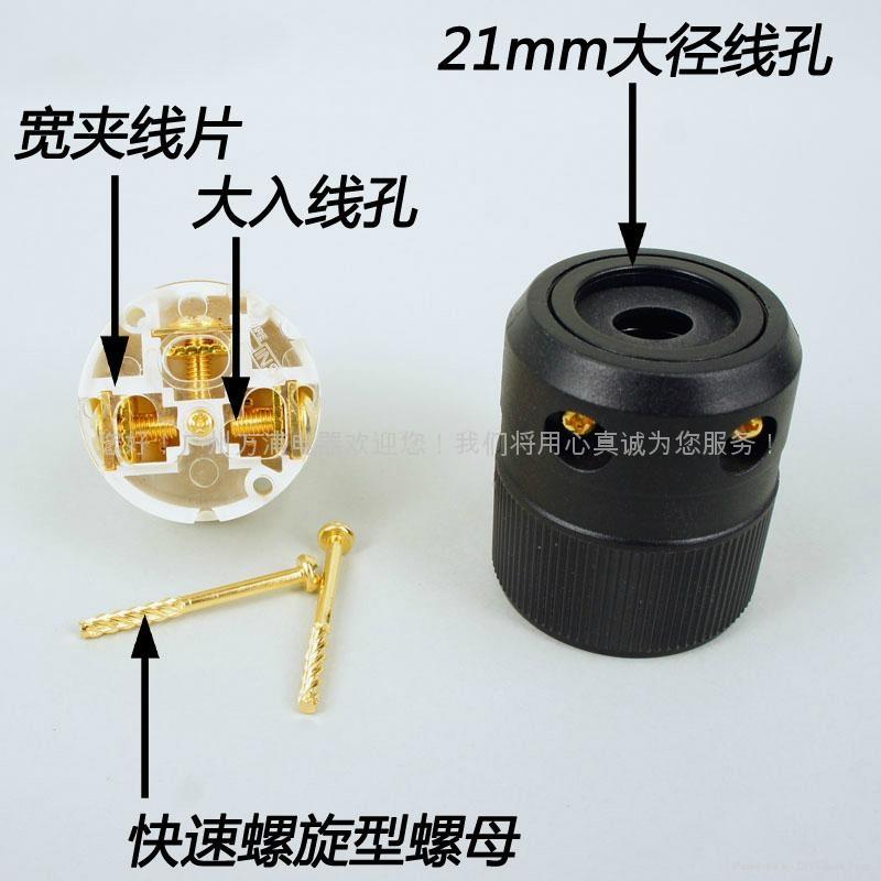 音響插頭轉換器