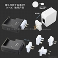 4.2A 4USB Universal Travel Charger 6