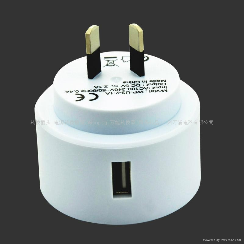 travel adapter converter with usb