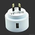 多功能转换插头充电器