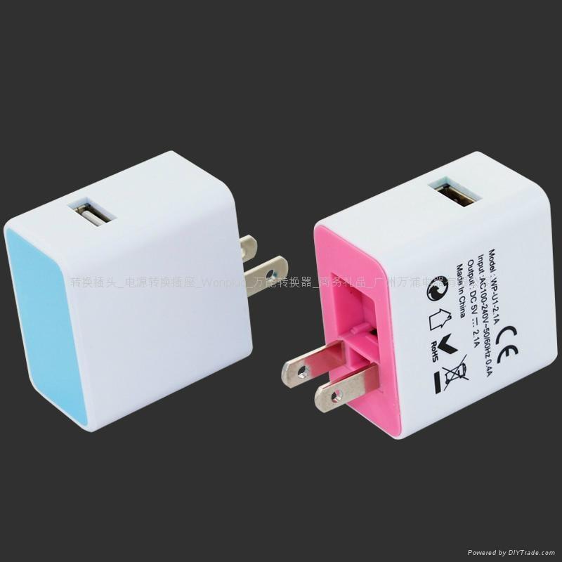 多功能充电器