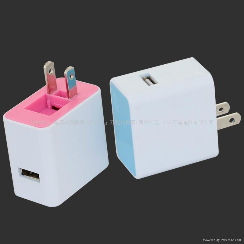 USB充电器