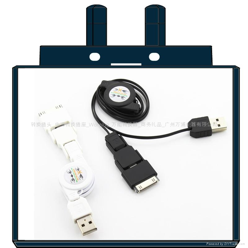 Iphone5 three in one USB cable 3