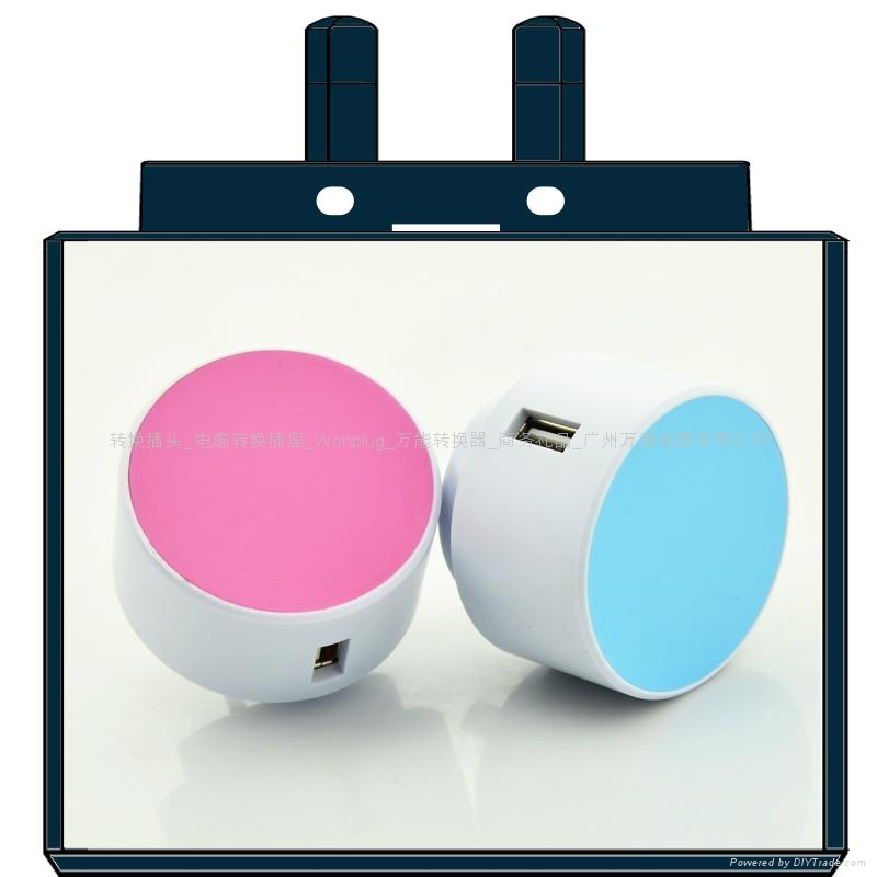 Fashion USB travel charger  2