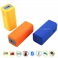 AA battery emergency USB power bank