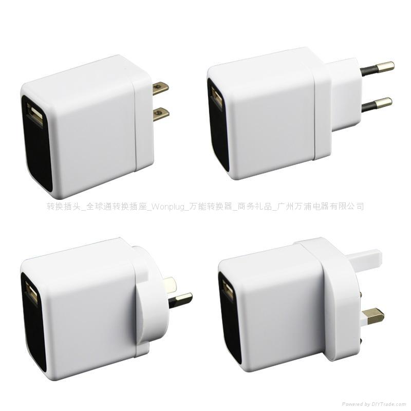 多功能USB充電器