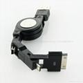 三合一USB伸缩数据线