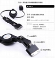three in one USB cable