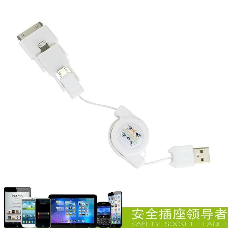 Iphone5 three in one USB cable 1