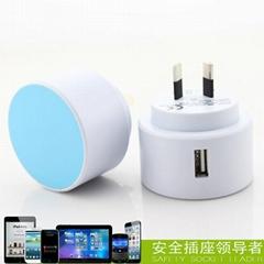 圆形蓝粉iPad手机2.1A充电器