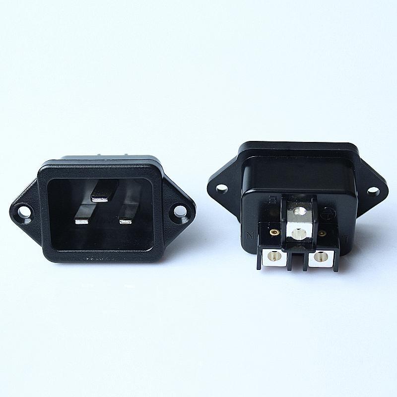20A插座轉換器