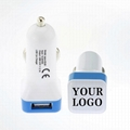 USB type car charger