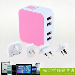 4USB universal travel charger