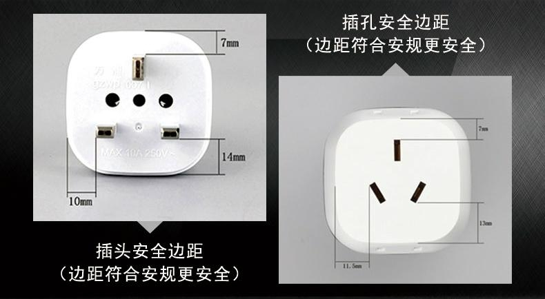 Worldwide Travel Adapter Plug  AC Power AU UK US EU Italy Plug Adaptor 7